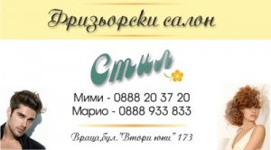 VizitkaMario01