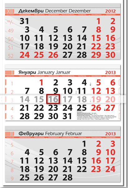 kalendari-kalendar-k509ba7ab88b90